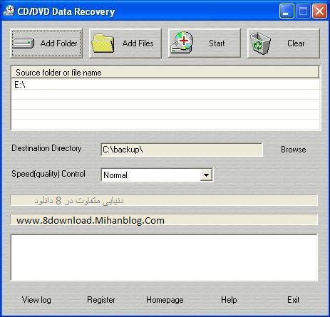 DigitByte CD DVD Data Recovery v1.1